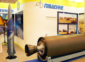 """Оперативно-тактическая ракета """"Гром"""", Украина. Главные новости сегодня"""
