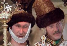 Путин царь. Главные новости сегодня