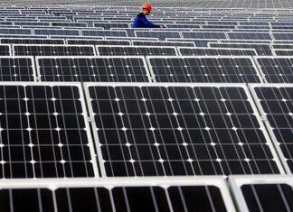 солнечная электростанция. Главные новости сегодня. Новости Украины, Европы и мира. HeadNews