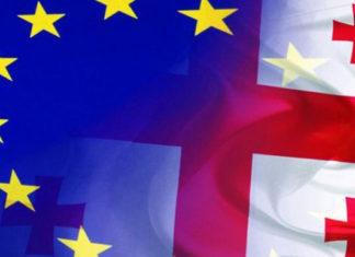 Грузия и ЕС. Главные новости сегодня