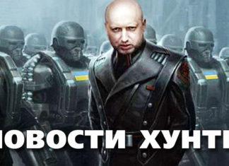 Новости хунты. Кровавый пастор. Главные новости Украины сегодня без цензуры