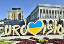 Киев, Евровидение. Главные новости сегодня