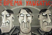 Вася Ложкин - не время улыбаться. Главные новости Украины сегодня без цензуры