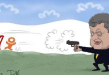 Порошенко расстреливает рунет. Елкин. Главные новости Украины сегодня без цензуры