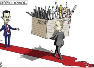 Путин вооружает Асада и террористов. Главные новости сегодня. Новости Украины, Европы и мира. HeadNews