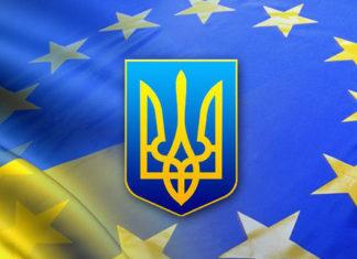 Украина и ЕС. Главные новости Украины сегодня без цензуры
