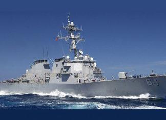 Ракетный эсминец USS Carney. Главные новости сегодня