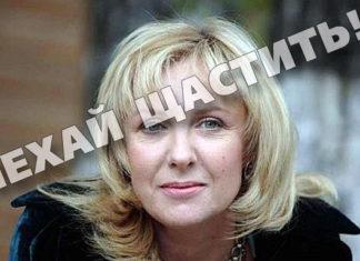 Елене Яковлевой запрещен въезд в Украину. Главные новости Украины сегодня без цензуры