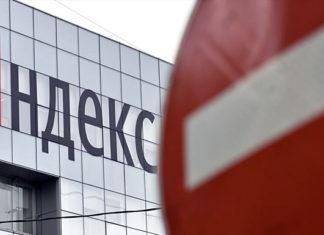 Яндекс. Главные новости Украины сегодня без цензуры