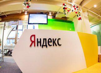офис Яндекс.Украина. Главные новости Украины сегодня без цензуры