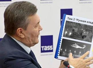 Янукович вор и его ручная кладь. Главные новости сегодня