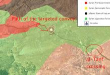 Сирия. США и союзники обстреляли военную колонну Асада. Главные новости Украины сегодня без цензуры