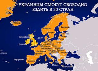 Куда в Европе граждане Украины смогут ездить без виз. Главные новости Украины сегодня без цензуры