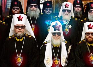 попы лубянского паханата. Главные новости Украины сегодня без цензуры
