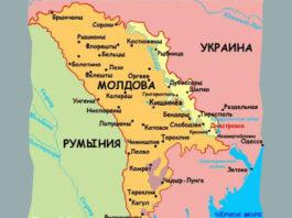 Молдова, приднестровье, Украина. Главные новости Украины сегодня без цензуры