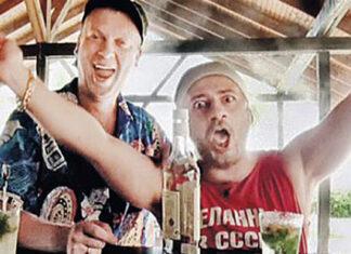 российские туристы. Главные новости сегодня