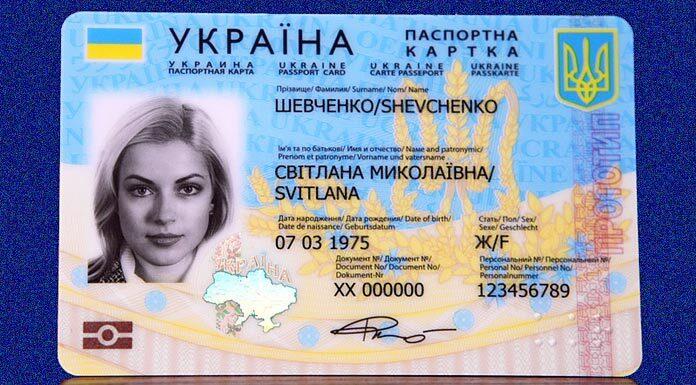 биометрический ID паспорт, Украина. Главные новости Украины сегодня без цензуры