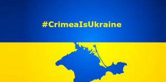 Крым - часть Украины. Главные новости Украины сегодня без цензуры