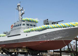 Гюрза-М U178. Главные новости Украины сегодня без цензуры