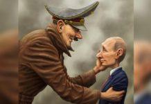 Гитлер и Путлер. Главные новости Украины сегодня без цензуры