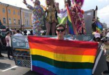 марш гомосексуалов, ЛГБТ, Киев. Главные новости Украины сегодня без цензуры