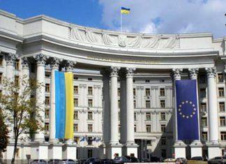 МИД Украины. Главные новости Украины сегодня без цензуры