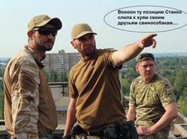о подрывной деятельности Станко. Главные новости Украины сегодня без цензуры