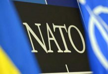 НАТО и Украина. Главные новости Украины сегодня без цензуры