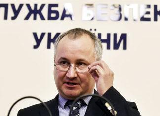 Василий Грицак, СБУ. Главные новости Украины сегодня без цензуры
