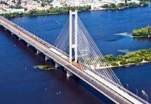 Южный мост в Киеве. Главные новости Украины сегодня без цензуры