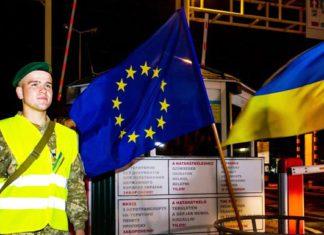 граинца Украина ЕС. Главные новости Украины сегодня без цензуры