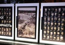 аллея павших героев, Днепр. Главные новости Украины сегодня без цензуры