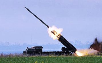 ракета Ольха РСЗО Смерч, Украина. Главные новости Украины сегодня без цензуры
