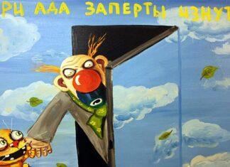 Двери ада заперты изнутри. Вася Ложкин. Главные новости Украины сегодня без цензуры
