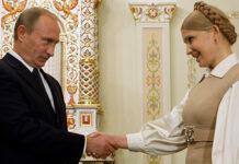 любі друзі Путин и Тимошенко. Главные новости Украины сегодня без цензуры