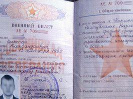 российский солдат Агеев попал в плен в Украине. Главные новости Украины сегодня без цензуры