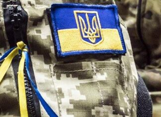 армия Украины. Главные новости Украины сегодня без цензуры