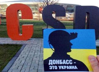 Донбасс - это Украина. Главные новости Украины сегодня без цензуры