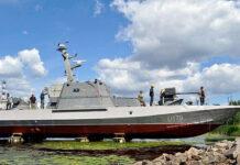 """Артиллерийский бронекатер """"Гюрза-М"""" ВМС Украины. Главные новости Украины сегодня без цензуры"""