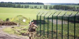 Украина строит границу с Россией. Главные новости Украины сегодня без цензуры