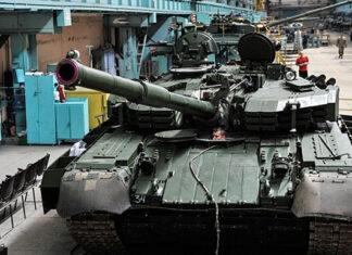 танк Оплот, Украина. Главные новости Украины сегодня без цензуры