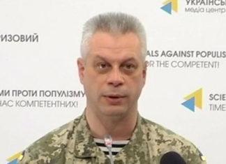 Андрей Лысенко. Главные новости Украины сегодня без цензуры