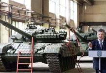 Львовский бронетанковый завод и Порошенко. Главные новости Украины сегодня без цензуры