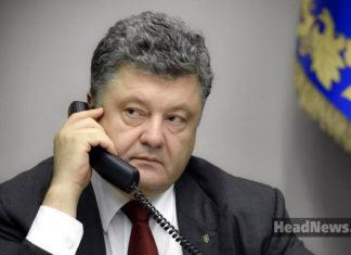 Порошенко и телефон. Главные новости Украины сегодня без цензуры