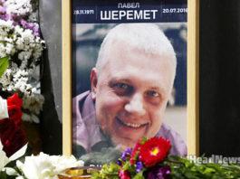 Павел Шеремет, траур. Главные новости Украины сегодня без цензуры