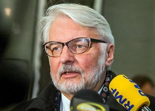 Витольд Ващиковский. Главные новости Украины сегодня без цензуры