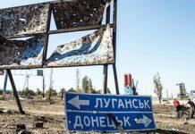 Донбасс, война России против Украины. Главные новости Украины сегодня без цензуры