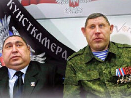 кунсткамера лугандонская - Плотницкий и Захарченко. Главные новости Украины сегодня без цензуры
