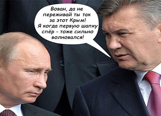 Путин и Янукович. Главные новости Украины сегодня без цензуры