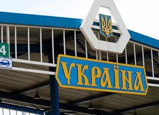 Украина, граница. Главные новости Украины сегодня без цензуры